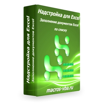 Recovery for Excel Recover, Restore Corrupted Excel