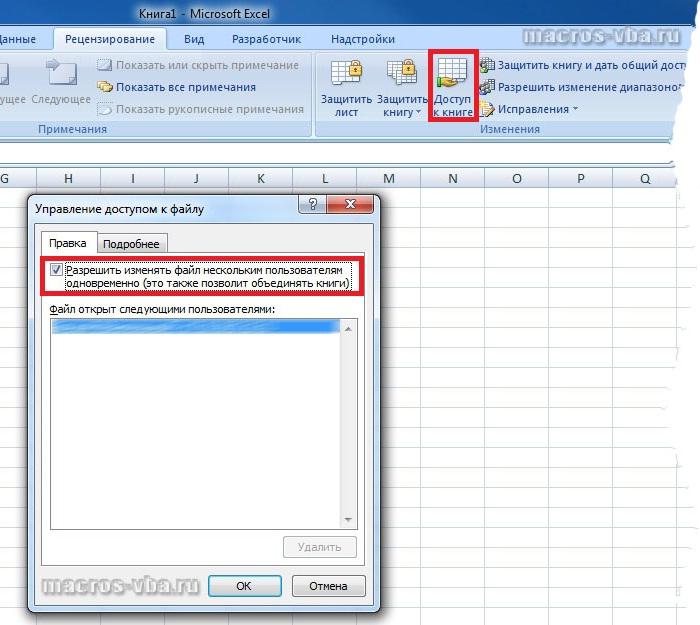 Как объединить файлы excel в один