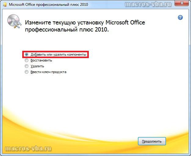 Поиск Решения Excel 2010 Инструкция