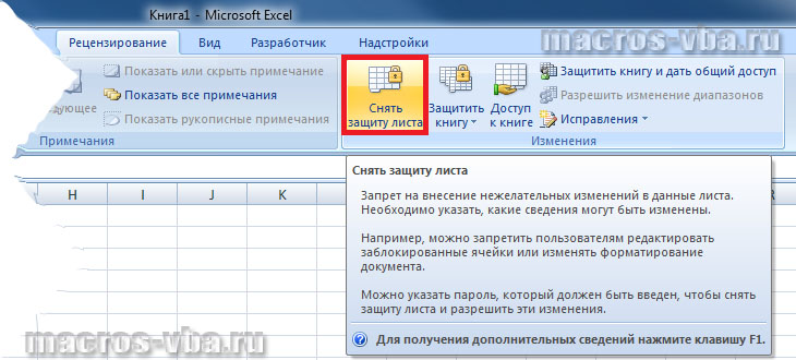 Ua почта входящие // Kak vzlomat parol mail.ru skachat.