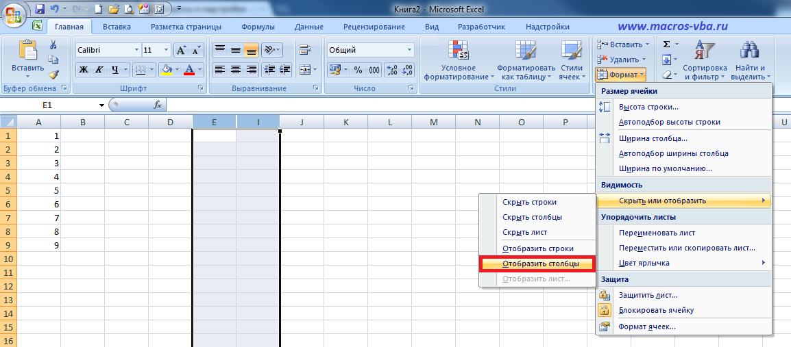 Столбцы сделать строками. Транспонирование в Excel