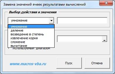 Условное форматирование в MS EXCEL Примеры и методы