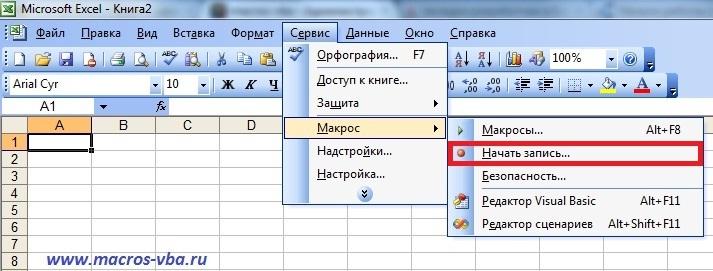 Ексель 2003 Скачать Бесплатно 30 Дней