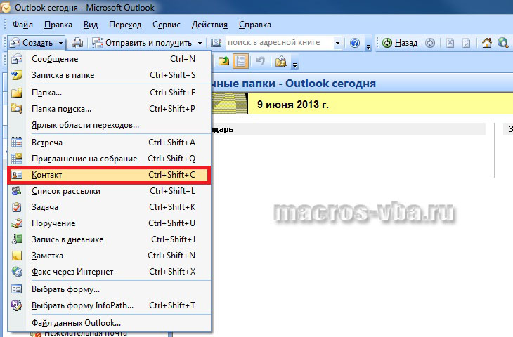 kak-sozdat-kontakt-v-outlook-2007
