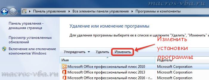 Visual Basic Excel Ebook